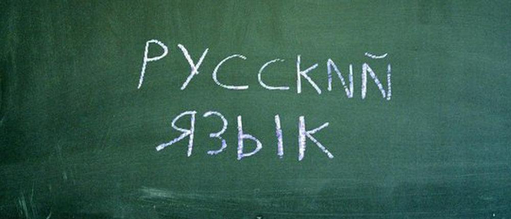 В РФ одобрили законопроект о признании украинцев носителями русского языка