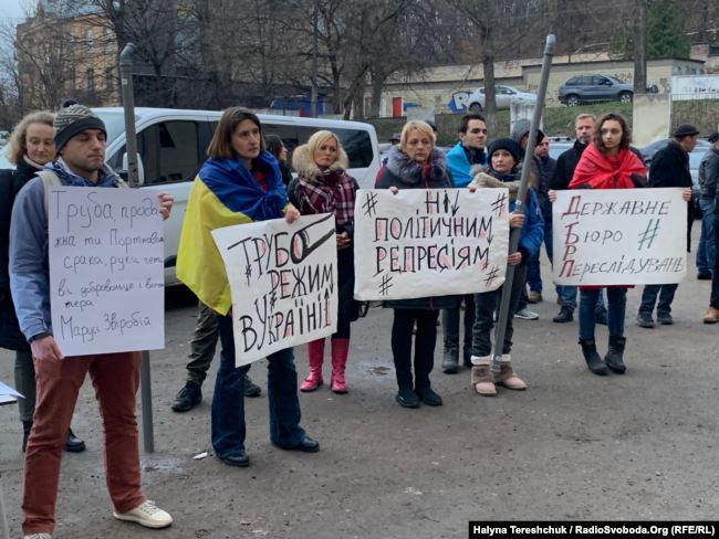 Во Львове прошла акция в поддержку Маруси Зверобой