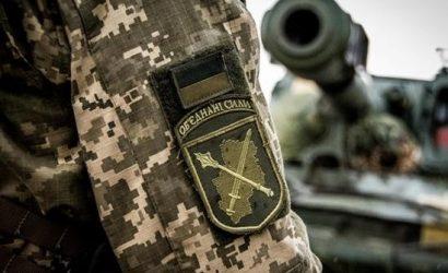 Во время визита Блинкена в Киев на Донбассе убили украинского военного