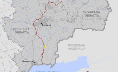 ОБСЕ зафиксировала в Донбассе взрыв неопределенного происхождения