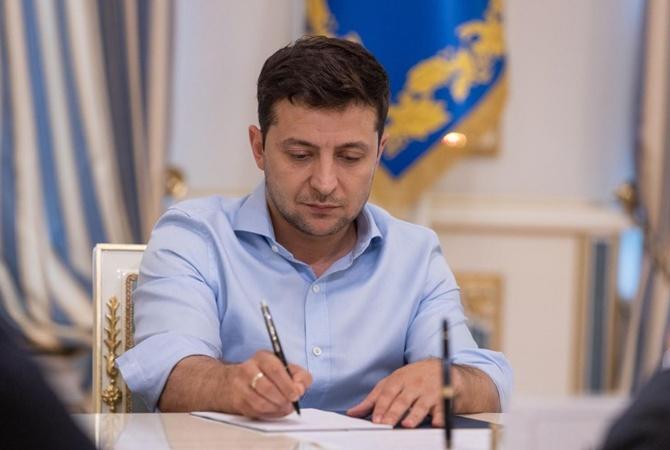 Зеленский изменил регулирование финансового рынка Украины