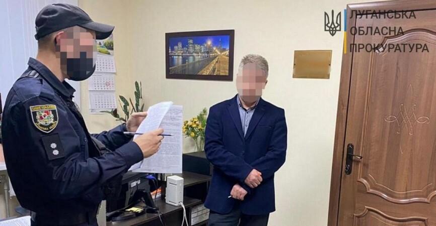 Требовал «откат»: На Луганщине на взятке поймали заместителя мэра (Фото)