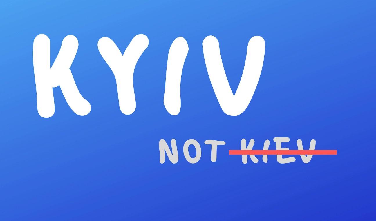 IATA изменила написание Kiev на Kyiv