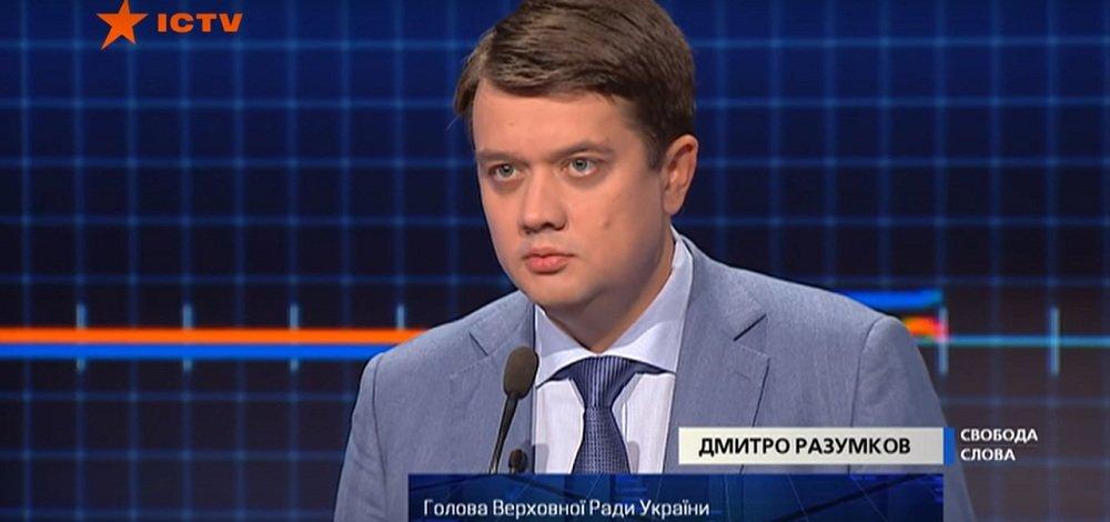 Стратегия «с колес»: Каков план по реинтеграции Донбасса
