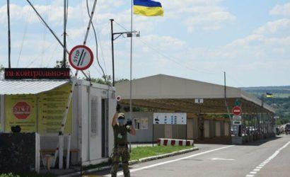Турция,  Армения, Узбекистан: Через КПВВ «Новотроицкое» проходят иностранцы