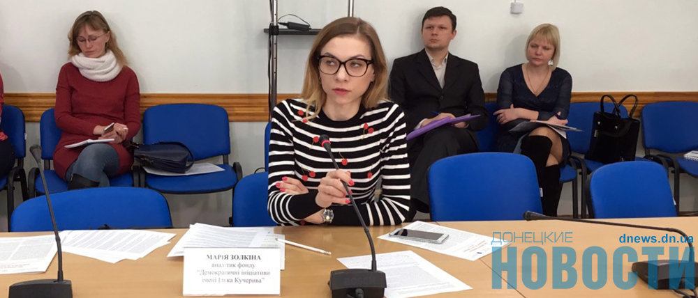 Тупик «нормандской встречи»: Зеленский может оказаться в ситуации Порошенко