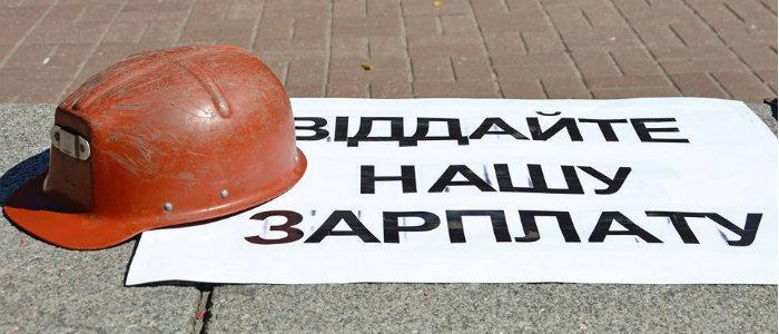 Может стать началом широкомасштабной акции: На Луганщине горняки решили протестовать под землей