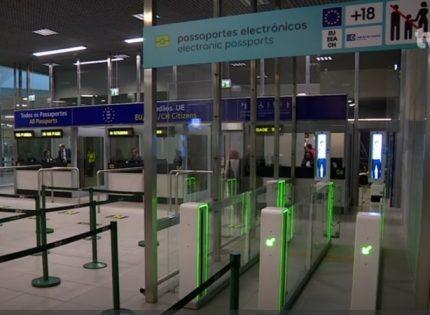 В Португалии расформировали госорган после гибели украинца в аэропорту Лиссабона
