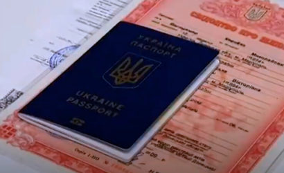 Плюсы карантина: Вклеить фото, оформить и получить паспорт можно в любом городе Украины (Видео)