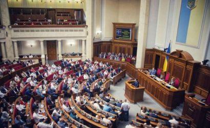 Раде предлагают запретить чиновникам публично высказываться о признании российской оккупации