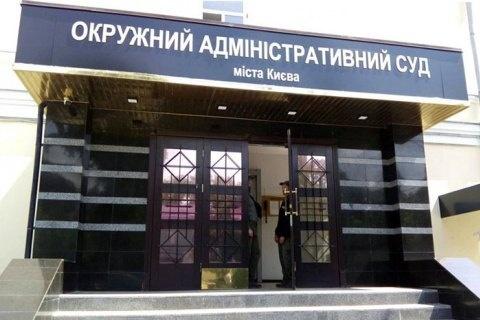 В суде Киева оспаривают назначение нового главы Госкосмоса