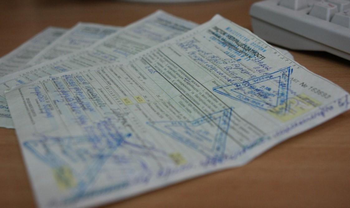 В Украине хотят отменить медицинские справки