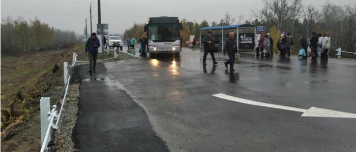 Между КПВВ «Станица Луганская» и мостом установили автобусную остановку (Фото)