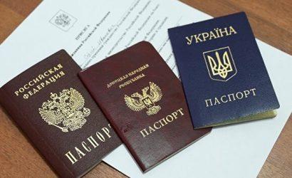 В генпрокуратуре пояснили, почему паспортизацию в «Л-ДНР» считают принудительной