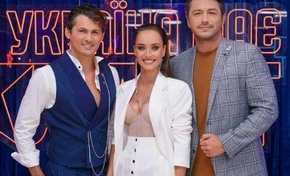 Телеканал СТБ раскрыл имена новых членов жюри «Україна має талант»