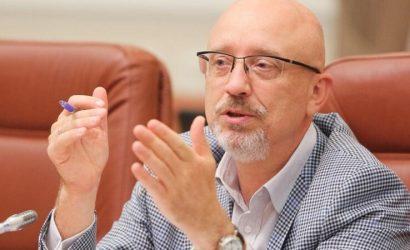 Три четверти «Минска» трогать вообще не следует, – Резников о модернизации Минских соглашений