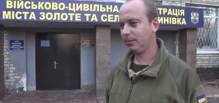 Золотое и Катериновка: Советник главы Луганской ОГА рассказал о гуманитарной ситуации