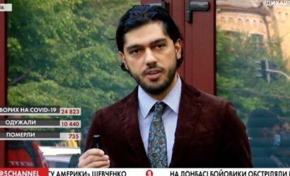 Гео Лерос назвал Ермака и своего коллегу Тищенко членами одной киевской ОПГ