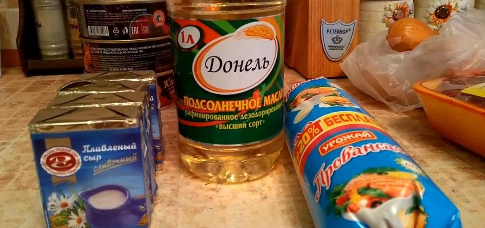Затариться на «пенсию» в «ДНР»: Сколько стоят продукты в Горловке (Фото)
