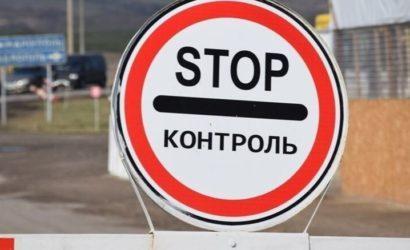 Для открытия КПВВ на Донетчине пока не обеспечены меры безопасности, – отчет ООН