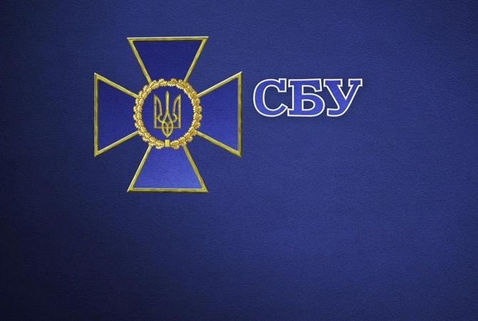 В СБУ отреагировали на информацию о слежке за депутатами ОПЗЖ
