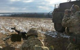 Сводка из зоны ООС за 26 января: Версии сторон конфликта