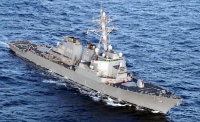 Возможен ли военный конфликт? В Черном море становится тесно от американских и российских кораблей