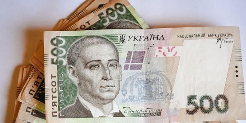 В Мариуполе самая высокая средняя зарплата по Украине