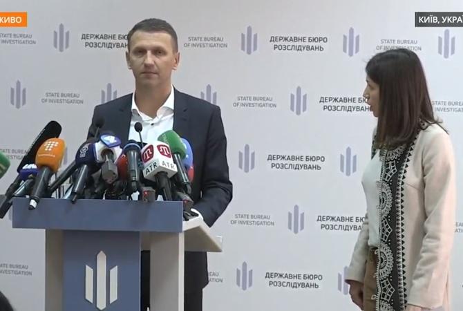 Татьяна Черновол попыталась сорвать брифинг главы ГБР