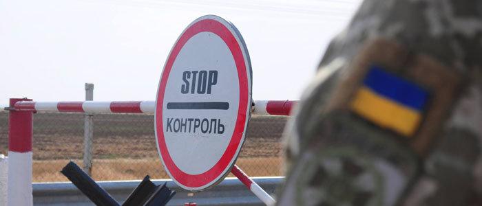 МОМ направила 30 тонн гуманитарного груза на неподконтрольный Донбасс
