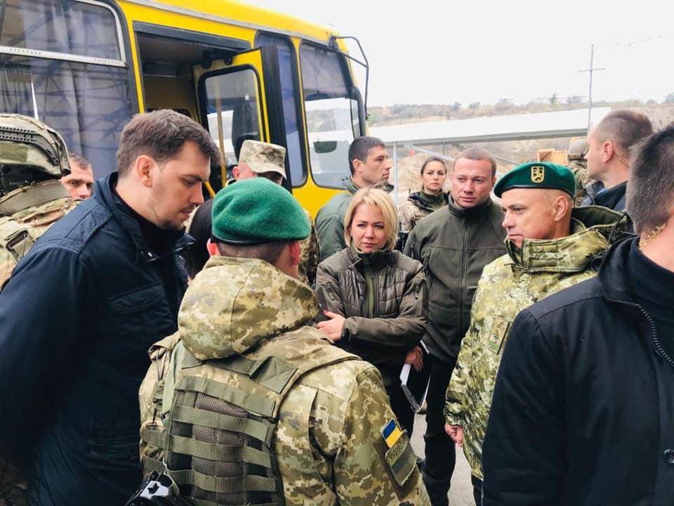 Гончарук приехал на Донбасс