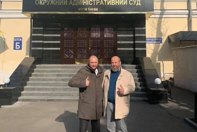 Глава КСУ Станислав Шевчук восстановлен в должности