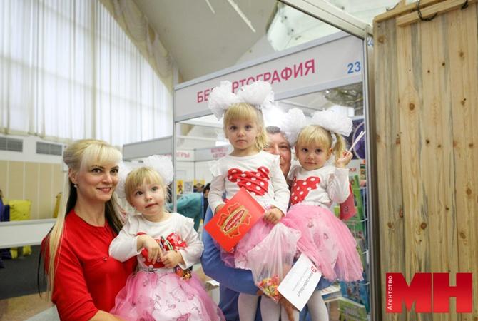 В Беларуси прошел фестиваль близнецов и двойняшек