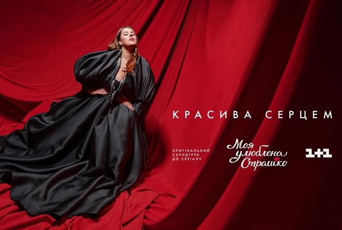 Премьеры недели: у KAZKA саундтрек для украинской Кати Пушкаревой, у DOROFEEVA – клип о расставании