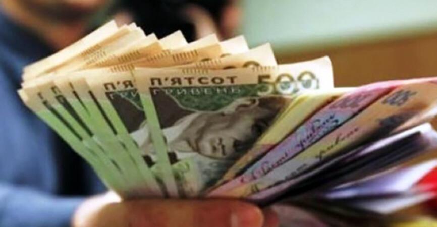 За месяц на Донетчине средняя зарплата выросла на 15%