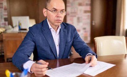 Шмыгаль попросил Раду уволить Максима Степанова