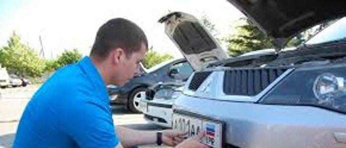 За неперерегистрацию авто в «ЛНР» грозят штрафами или сроком