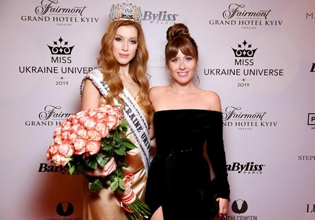 «Мисс Украину Вселенную» не пускают в США на финал конкурса
