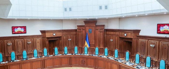 Дело о законах об особом статусе Донбасса: В КСУ назвали дату рассмотрения