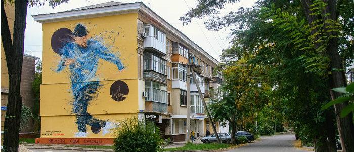 Освободи свои эмоции: Мурал от французского художника появился в Краматорске (Фото)
