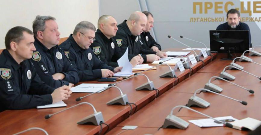 На Луганщине хотят повысить  уровень безопасности: Какие внедряют проекты