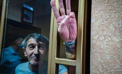 В России апелляционный суд оставил без изменений приговор Олегу Приходько