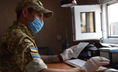Ехал из «республики» через РФ: Пограничники отказались брать взятку в рублях