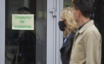 Новое распределение областей по зонам карантина в Украине: три «красных», девять «оранжевых»