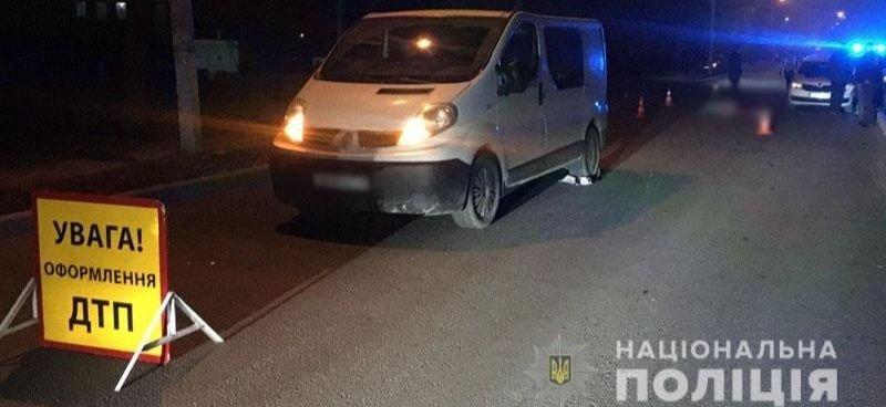Смертельное ДТП: В Славянске автомобиль переехал мужчину