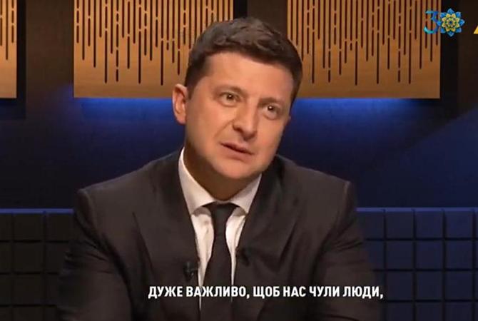 Зеленский: Российская история будет оплакивать собственные действия по оккупации Крыма