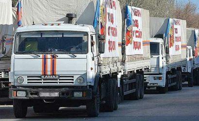 99-й по счету: В Донецке и Луганске разгружают «гумконвой» из РФ