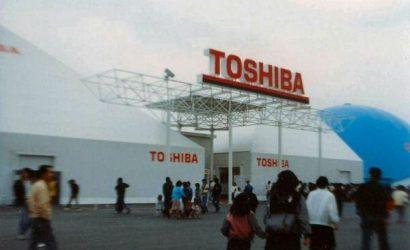 Атаковавшие Colonial Pipeline хакеры напали на Toshiba