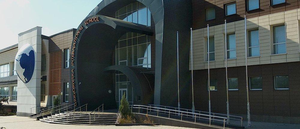 Самая элитная: Как выглядит Григорьевская международная школа в Донецке (Фото)