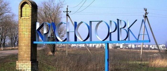 В прифронтовой Красногоровке восстановлено наружное освещение (Фото)